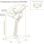 Размеры кресла-шезлонга Evomove Nomi Baby